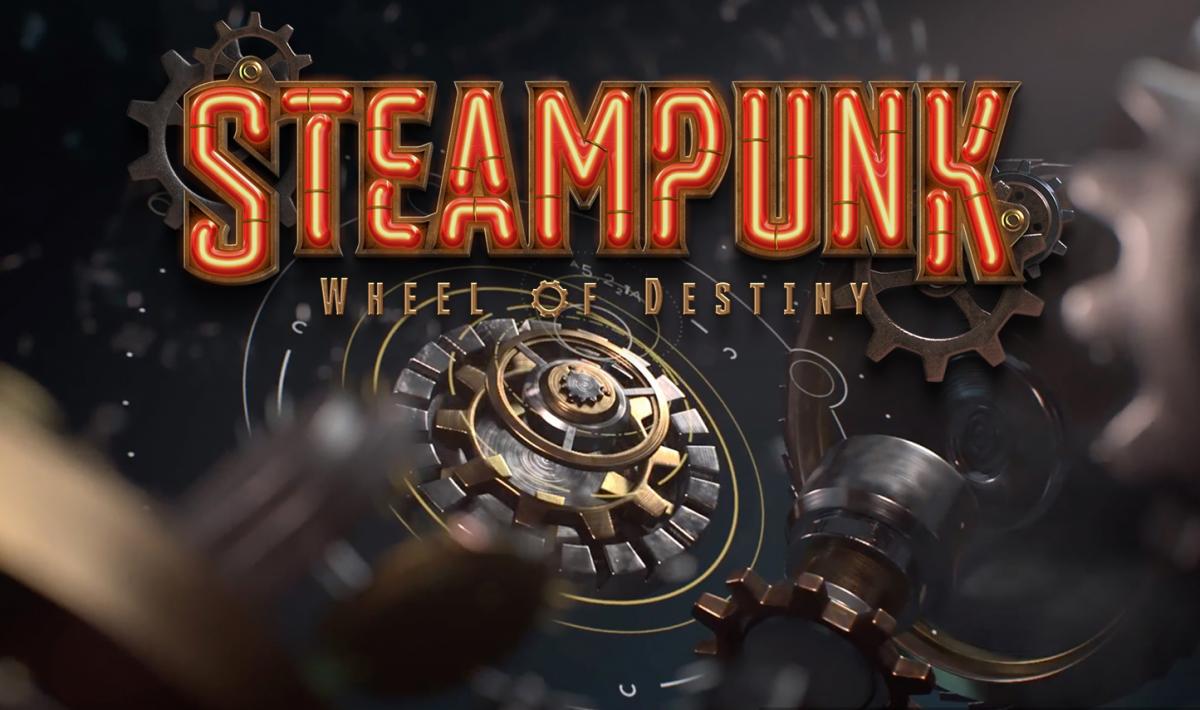 สล็อต Steampunk